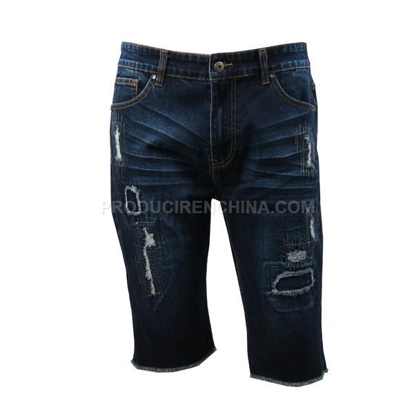 Jeans #J-0010 Image