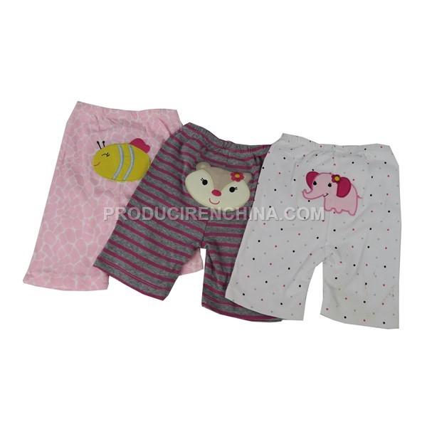 Pantalón de bebé #002 Image